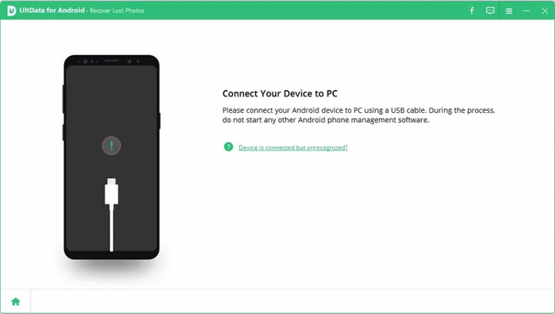 recover old texts on Android 1