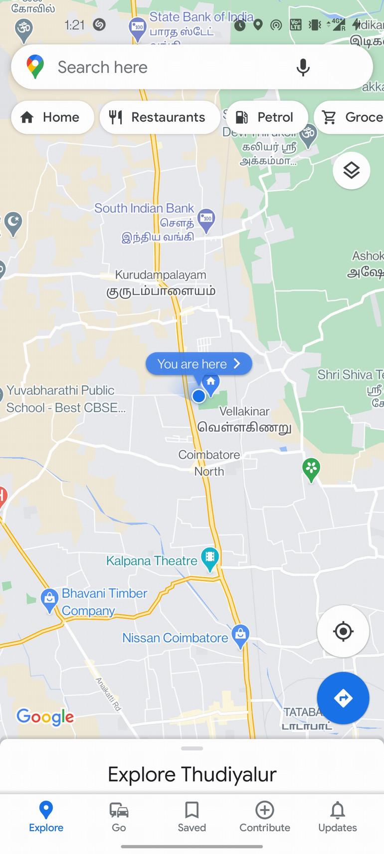 Google Maps Step 1